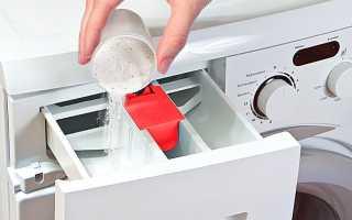 Сколько порошка сыпать в стиральную машину – 2 случая, когда его нужно класть больше