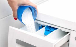 Куда сыпать порошок в стиральной машине: следуем инструкции