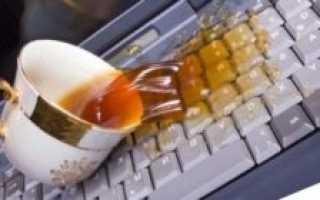 Пролил жидкость на клавиатуру ноутбука или компьютера – что делать, чтобы предотвратить поломку?