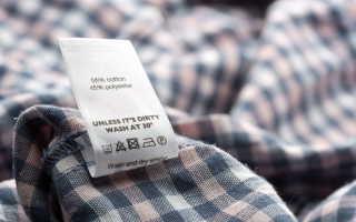 Значки на одежде для стирки – расшифровка ярлыков и рекомендация