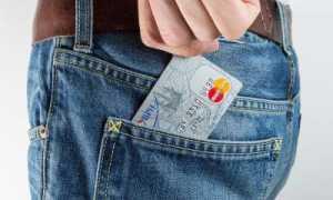 Что будет, если постирать банковскую карту — выйдут ли из строя чип и магнитная лента