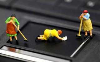 Как самостоятельно почистить ноутбук от пыли: 2 простых способа