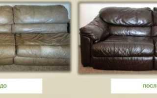 Краска для кожаной мебели: чем покрасить старый диван, кресло, сиденье стула