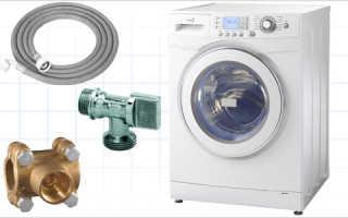 Как подключить стиральную машину-автомат к водопроводу и канализации самостоятельно