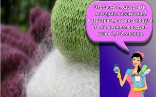 Как стирать шерстяные вещи вручную и в стиральной машине: оптимальная температура, средства для стирки и другие нюансы