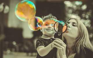Как сделать мыльные пузыри в домашних условиях – составы и рецепты