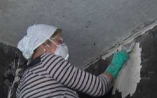 Уборка после пожара: этапы, необходимые средства, сухая и влажная чистка, избавление от запаха гари