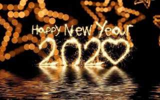 В чем встречать новый 2020 год — советы стилистов и астрологов