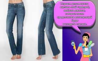Как протереть джинсы в домашних условиях, чтобы получилось красиво?