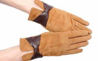 Как почистить кожаные и замшевые перчатки в домашних условиях – правила и нюансы