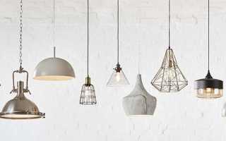 Как выбрать подвесные светильники – виды и особенности