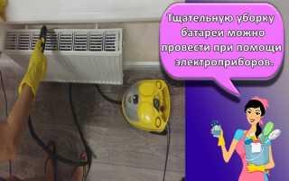 Как почистить биметаллические и чугунные батареи отопления от пыли и грязи внутри