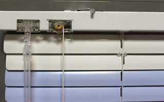 Как снять жалюзи – демонтаж вертикальных и горизонтальных систем
