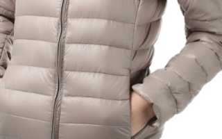 Как погладить куртку или пуховик из полиэстера – особенности ухода за одеждой