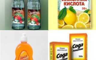 Средства для чистки и мытья: народные рецепты и магазинные составы