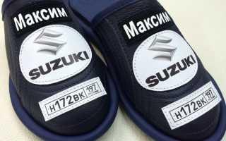 Тапочки для гостей — нужно ли предлагать друзьям и родственникам сменную обувь