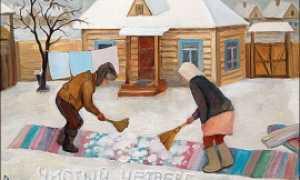 В какой одежде убираются в домах в России, в чём принято генералить в других странах