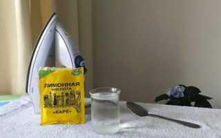 Как почистить утюг от накипи внутри лимонной кислотой в домашних условиях