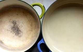 Как отбелить эмалированную кастрюлю: самые эффективные средства