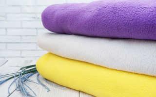 Как стирать флисовые вещи в домашних условиях?