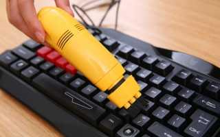 Как почистить клавиатуру компьютера в домашних условиях