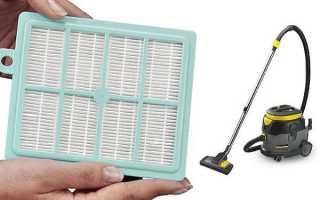Как часто менять HEPA фильтр в пылесосе: срок годности и особенности работы