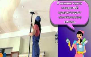 Как и чем правильно мыть стены и потолок, покрашенные водоэмульсионной краской, чтобы не повредить покрытие