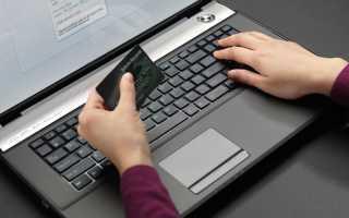 Как сделать заказ в интернет-магазине: 5 правил для удачных и безопасных покупок